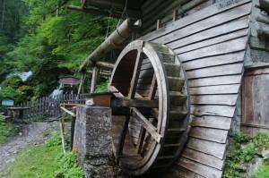 Marmormühle am Schwarzenbach © Salzburg Research